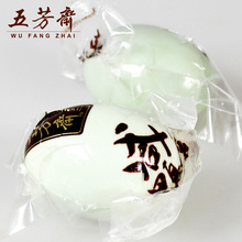 WuFangZhai Brand 8pcs Famous Chinese Food Duck Salted Egg