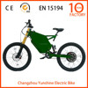 Changzhou Yunshine Hot sale , good performance electric motorcycle, trial electric bike