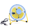 /product-detail/cheap-iron-colorful-portable-usb-mini-fan-for-promotion-gifts-60807164938.html