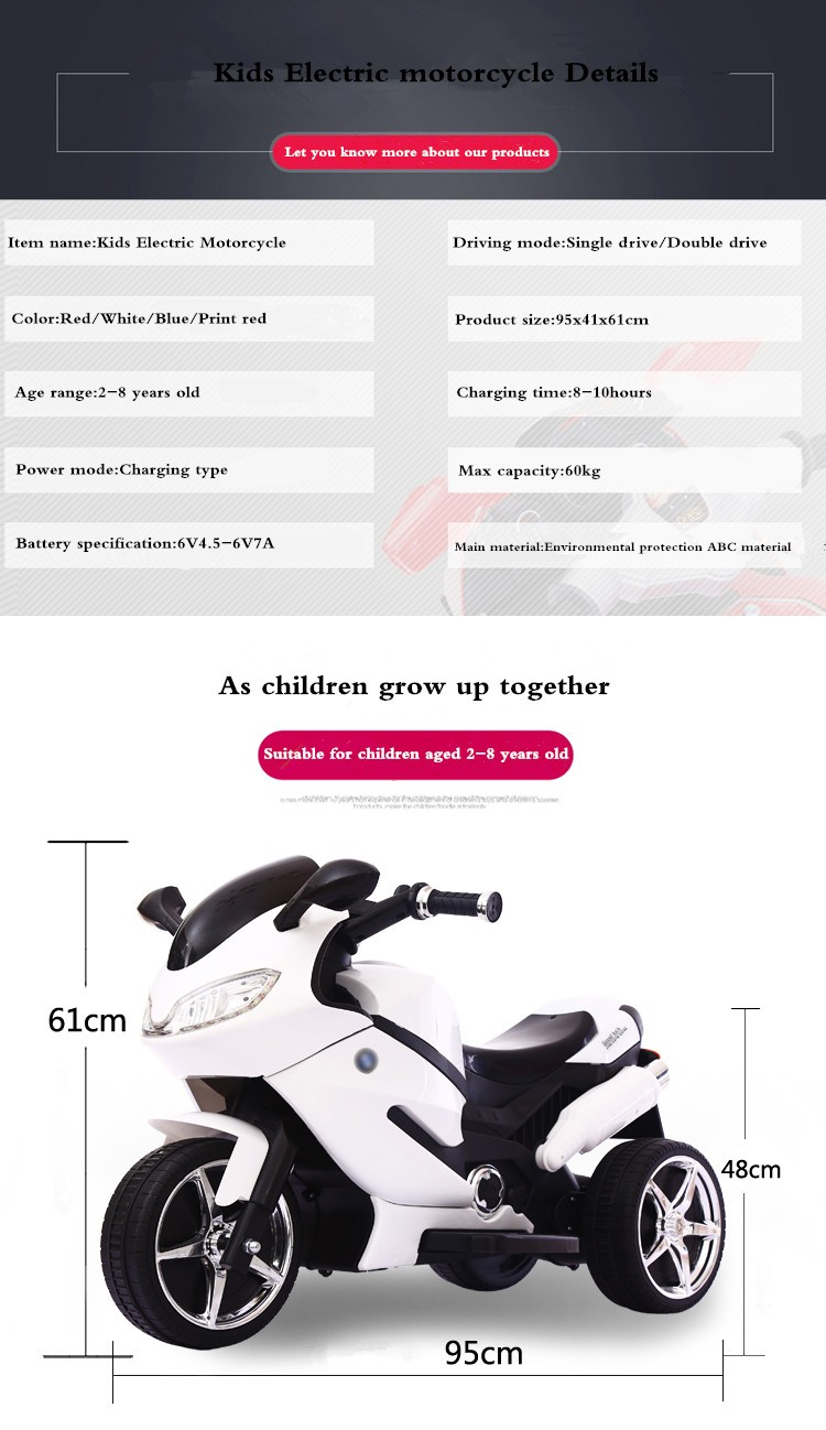 cheap electric motorcycle kids for baby ride on kids motorcycle 2017
