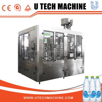 bottling machine price