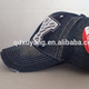 vintage style denim baseball cap applique NY logo embroidery