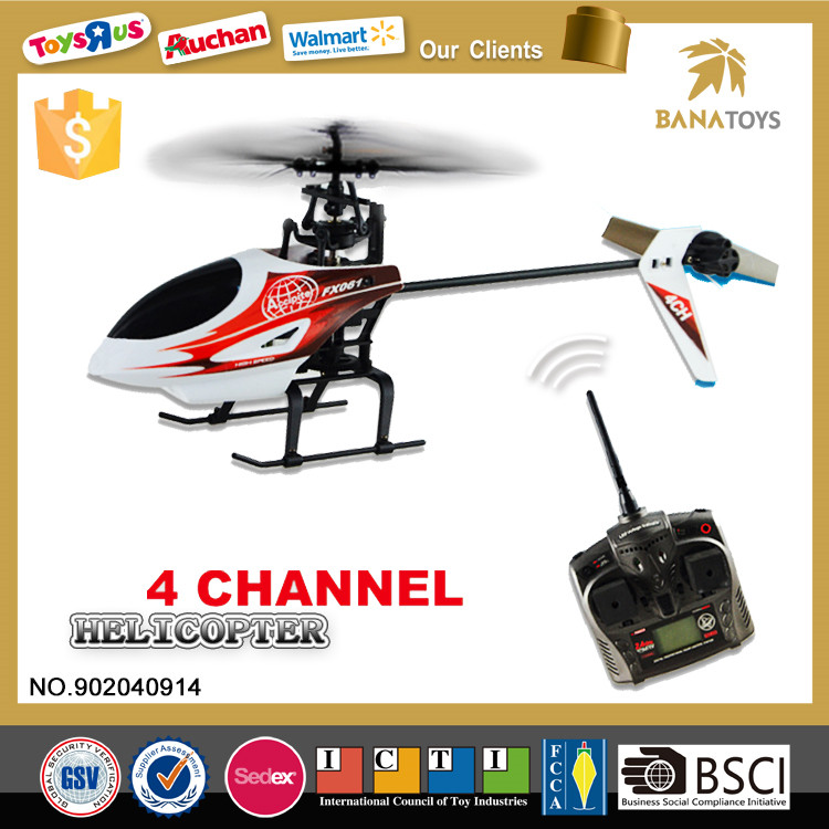 high quality plastic popular child best gift helicopter
