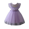 vietnam kids clothing 4th of july smocked girl birthday dress for girl of 7 years old