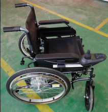 electric wheelchair folding lightweight lithium battery aluminum alloy 24 inch wheel solid tyre
