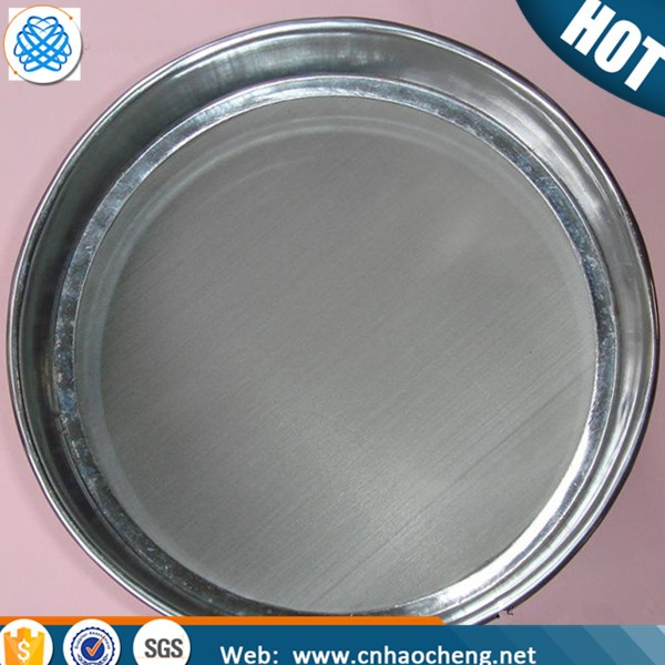 Handicrafts 150 Micron 0 1mm Mesh Screen Test Sieve Buy