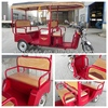 Hot Sale Battery Operated Electric Tricycle three wheel motorcycle