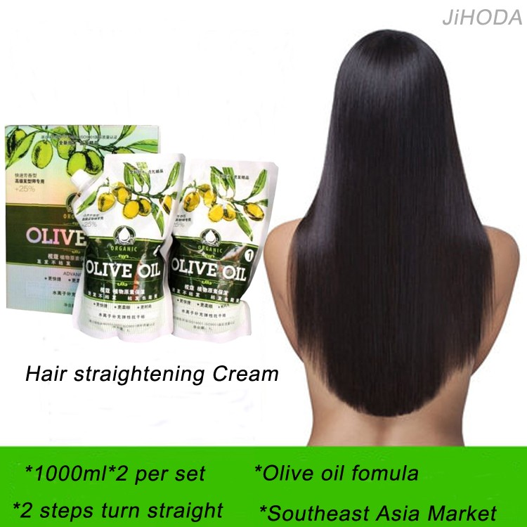 Wholesale hair relaxer,hair straightening cream,permanent hair straightening cream open Russian Federation Market