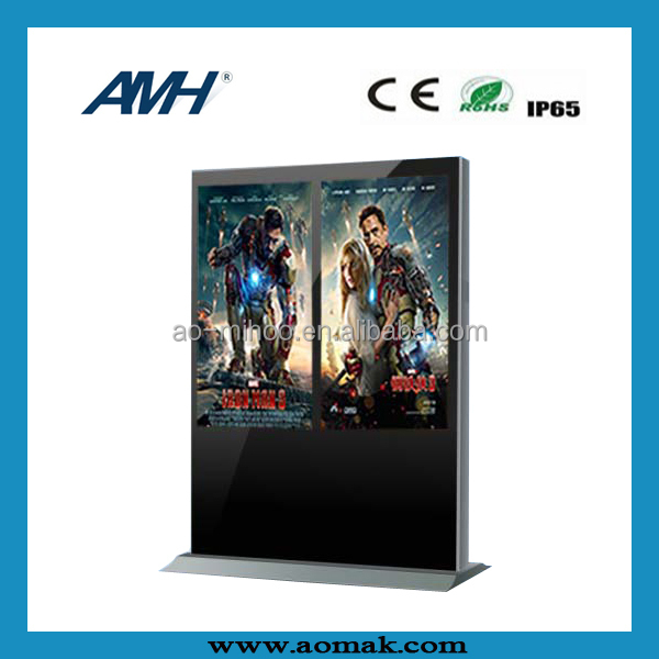 "2014 Hot Sale 46"" Double Sided Build-in Computer Touch Kiosk with wheels"