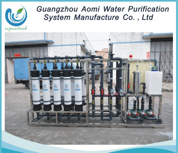 product-500LPH RO water treatment osmosis with ozone mixer china supplier-Ocpuritech-img-1