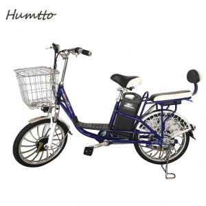 Low Price High Speed Electric Women City Bicycle