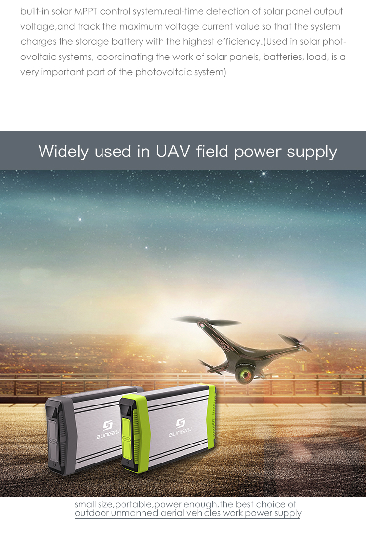 Newest product aluminum alloy shell 5V /12V /17.5V/19V portable power supply for drone