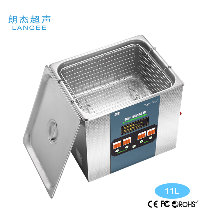 China Supplier tank size 300*240*150 mm(L*W*H) ultrasonic jewelry cleaner