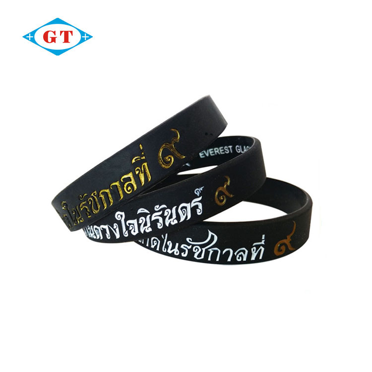 China manufacturer black color custom event silicone wristbands for promotion