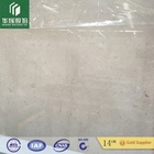 Project Material Mid-East Yellow beige marble