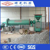 /product-detail/new-type-vibrating-ball-mill-60448994447.html