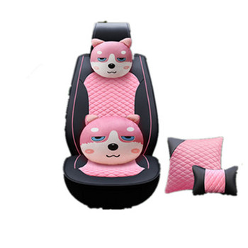 ZT-M-039 universal full set of pink fur fluffy car seat covers