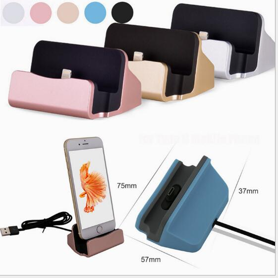 Vendita calda Docking Station Universale Alluminio Stazione di Ricarica Per iPhone 5/6/7 docking station charger SC01
