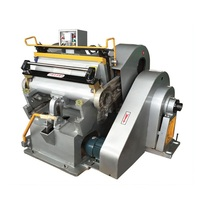 ML-750 High Speed Automatic Roll Paper Cup Cutter Die Cutting Machine Price For Sale Die Cutter