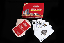2017 Top Quality custom printed poker 100% plastic palying cards in factory