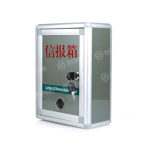 Hot Sale Mountable Metal Newspaper Box with Lock