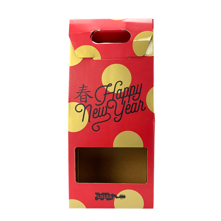Custom China Rectangular Cardboard Paper candy Gift Packaging Box With Logo