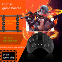 Gamepad Mobile Gaming System for Android 2.3+