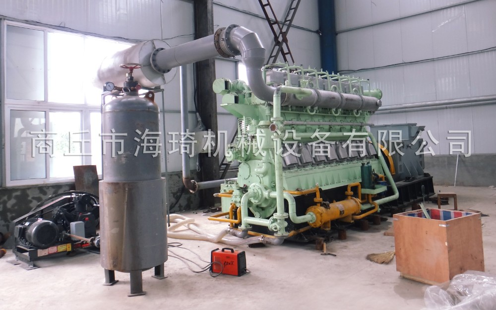 500KW biomass fuelled power plant 250kw-1000kw biomass gasification power generator plant