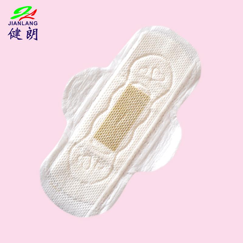 90da5022caae Hot Sale Oem Brand All Natural 100 Cotton Feminine Sanitary Pads ...