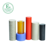 fornitore porcellana plastica diingegneria <span class=keywords><strong>pe</strong></span> hdpe UHMW <span class=keywords><strong>PE</strong></span> UPE asta di nylon