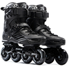 /product-detail/roller-inline-skate-shoes-wholesale-60722205906.html