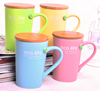 KC-205 Cute Ceramic Mug Coffee Cup with Lid 12oz FDA Approved BPA Free, dishwasher safe