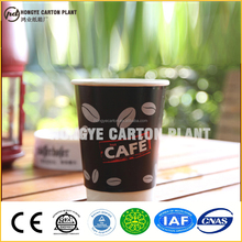 hot sale Hollow double layer ripple wall paper coffee cups with logo Coffee paper cup custom printed paper coffee cups
