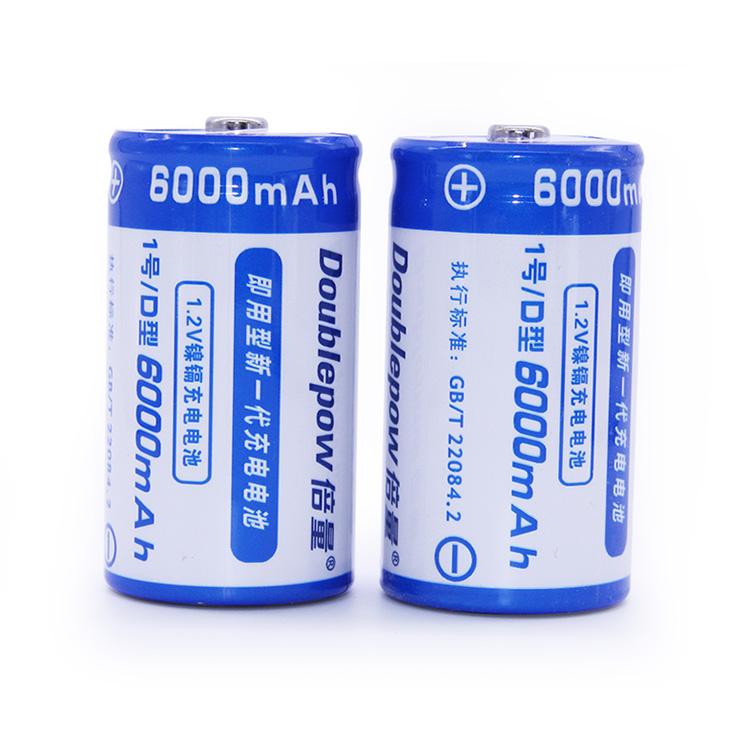 6000Mah Ni Cd 4500 d celda de la batería de 1,2 V Herramientas eléctricas de la batería
