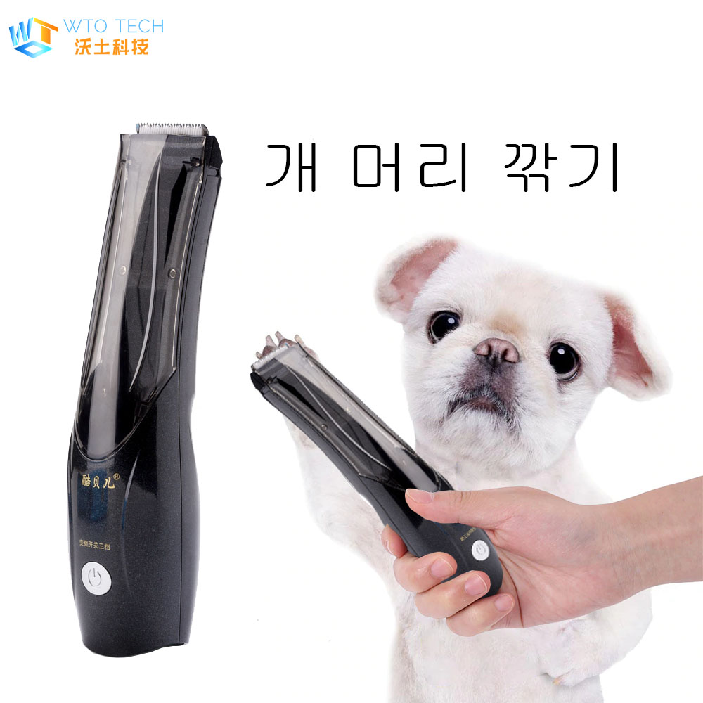 Vacuum pet <strong>hair</strong> trimmer <strong>best</strong> cordless <strong>hair</strong> <strong>clippers</strong> 2019 803