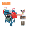/product-detail/electric-waste-copper-cable-peeler-machine-scrap-copper-wire-stripper-used-cable-stripping-machine-for-recycling-60734458072.html