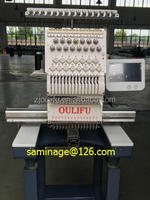 1501 single head computerized cap embroidery machine for sale
