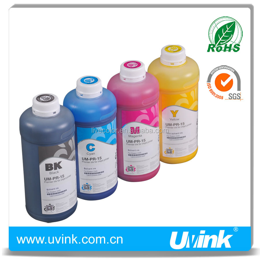 High quality outdoor yaselan Solvent ink for Konica KM 512i