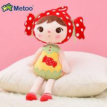 Плюшевые игрушки для девочек на день рождения, Рождество, 45 см, милый рюкзак с подвеской в виде панды, кукла-кеппель, кукла Metoo(Китай)