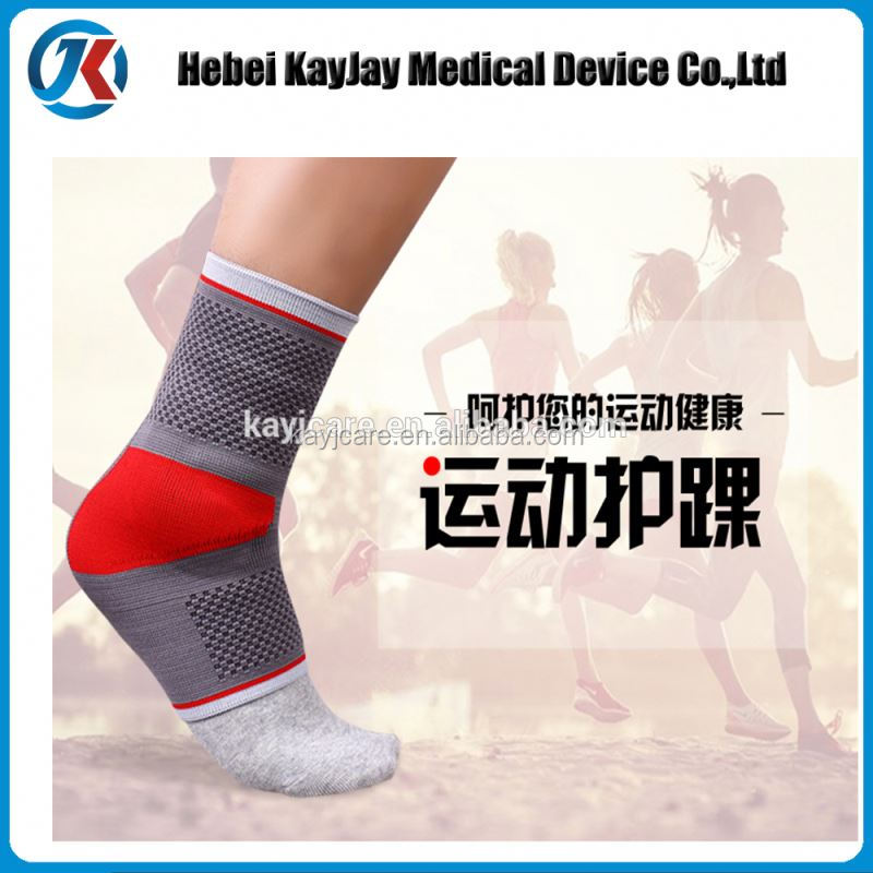 Knitting machine silica gel medical ankle support, for running Cycling, basketball and football