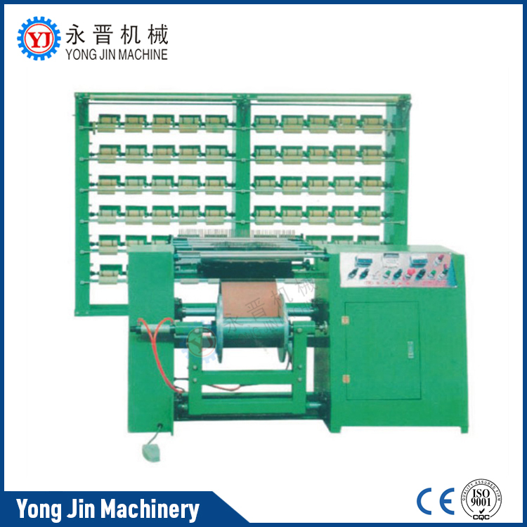China Good quality comez crochet machine