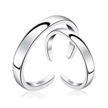 RISR21 Simple Silver Ring Rhodium Plated 925 Sterling Silver Couple Rings