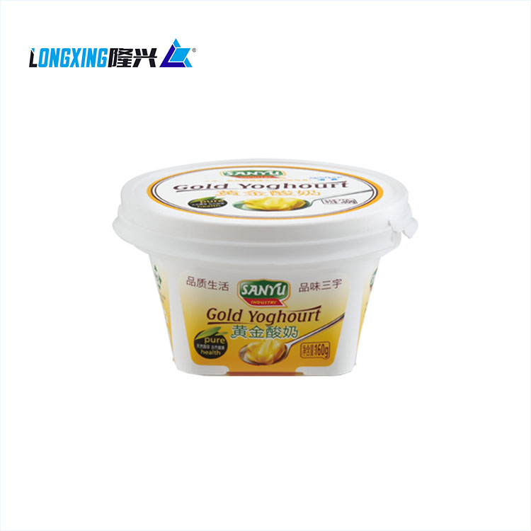 plastic IML frozen yogurt cup with lid spoon