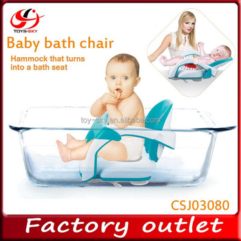 Newest Reborn 2 In 1 Baby First Bath Seat Rotating Baby Bath Chair ...
