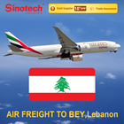 Cheap Air Cargo Freight Agency from China to Lebanon Beirut