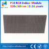 Waterproof 320mmx160mm ph10 smd3528 outdoor full color led display