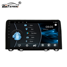 Bosstar Android Lettore Video Auto Sistema di Navigazione GPS per Honda CR-V 2017 Car DVD Multimedia Player Stereo 2GB di RAM 32GB di ROM