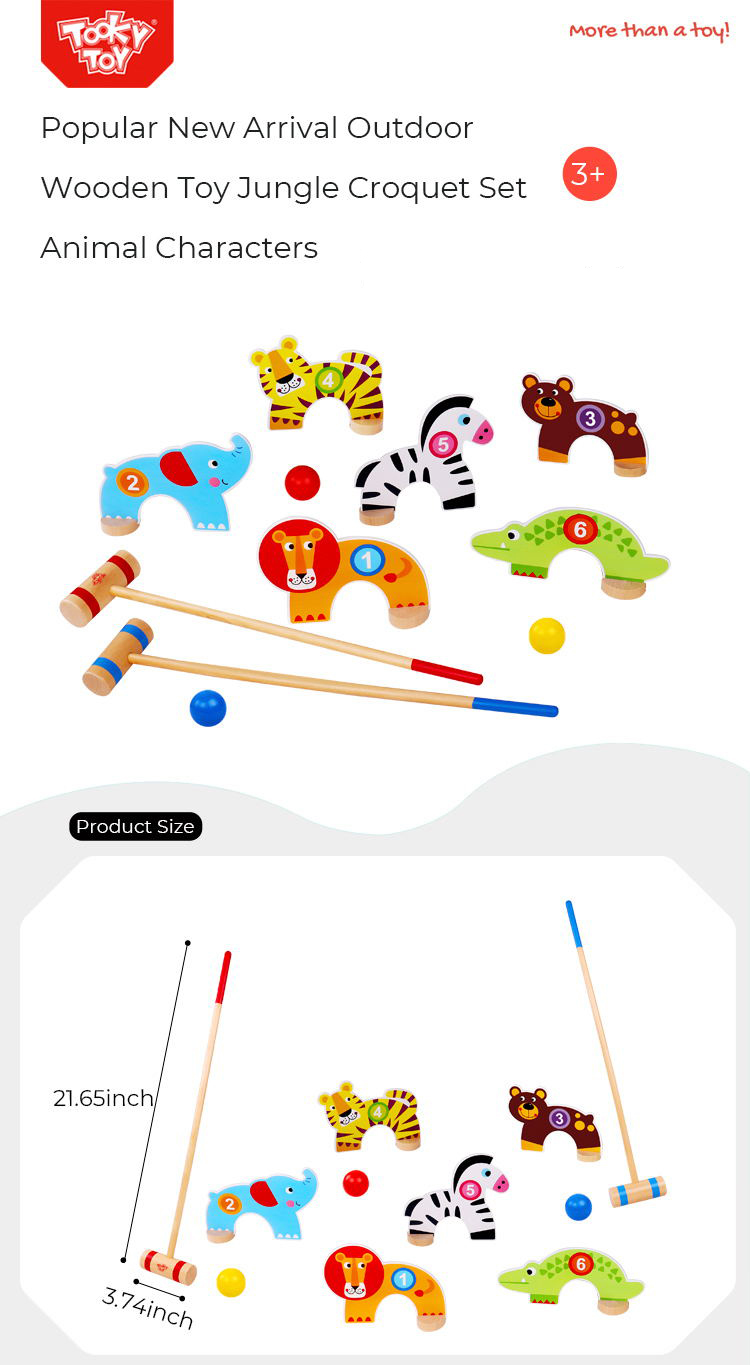 Popular Baby Outdoor Wooden Toy Jungle Croquet Set Plywood Animal Shapes