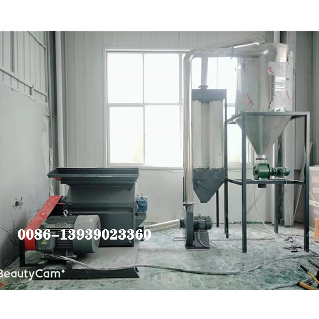 upvc waste plastic pipe grinding pulverizer machine PVC Milling Machine