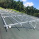100KW /250KW /500KW Solar Power Plant Support Solar Ground Mount Bracket Structure for Solar Power System